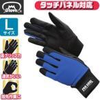 富士グローブ 背抜き手袋 タッチパネル対応手袋 プロソウル PS-992 ブルー Lサイズ[7523] 10双セット