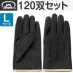 富士グローブ 革手袋 極厚人工皮皮手袋 メダリスト MD-6 Lサイズ[7722] 1箱120双セット :FG2204