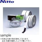ニトムズ(日東電工) 強力両面テープ No.541 J1410 5mm×10m :ND4103