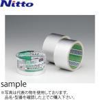 ニトムズ(日東電工) ハンディカットアルミテープ J3500 50mm×10m :ND5109