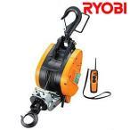 リョービ(RYOBI) 電動リモコンウインチ WI-196RC ワイヤー30M [FA]