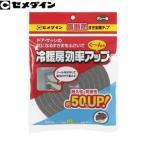 セメダイン 高断熱すきまテープ グレー TP-522 10mm×15mm×2m :SD2188 [IWA]