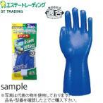 エステー ゴム手袋 ニトリルロング手袋 No.630 Lサイズ(30cm) :ST1747