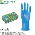 欠品中:納期未定 エステー ニトリル使いきり手袋 粉つき 981-100P Lサイズ(24cm) 100枚入 厚さ0.1mm :ST3192