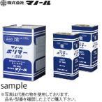 マノール ポリマーNo.1000(塗布・混和型モルタル接着増強剤) 18kg :YU0018 [送料別途お見積り]