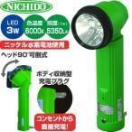日動工業 充電式LEDプラグインライト PIL-3W-100V 6000k(昼光色)【30m先で新聞が読める】 [FA]