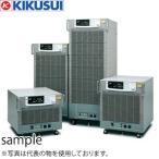菊水電子工業 PCR12000W2 高効率交流電源 単相&三相12kVA
