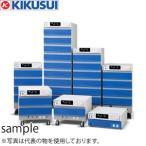 菊水電子工業 PCR500LE 単相モデル高機能交流安定化電源 単相500VA・5A/2.5A