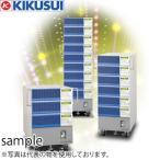 菊水電子工業 PCZ3000A SR 大容量交流電子負荷装置 マルチ相対応モデル(スマートラック) 3kW [受注生産品]
