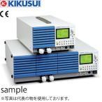 菊水電子工業 PLZ1004W 多機能電子負荷装置 1000W・1.5〜150V・200A