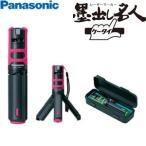 ショッピングPanasonic パナソニック 墨出し名人 BTL1000P(ピンク) 壁一文字 レーザー墨出し器