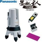 ショッピングPanasonic パナソニック 墨出し名人 プロ自慢(受光器セット) BTL2204 レーザー墨出し器