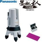 ショッピングPanasonic パナソニック 墨出し名人 プロ自慢 BTL2300 レーザー墨出し器
