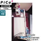 ピカ(Pica) アルミ製 高所作業台 IWP-30S-AC(AC100V) [大型・重量物]