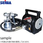 精和産業(セイワ) 電動低圧温風塗装機クリーンボーイ CB-300E 光触媒10m