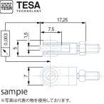 TESA(テサ) No.03560010 ボールベアリングローラー付測定子 位置決め用ロックナット付 スチール 円筒 CYL. CONTACT TYPE, STEEL