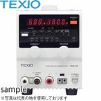 TEXIO(テクシオ) PA18-2BVT デジタル表示小型直流安定化電源 (ドロッパ方式)