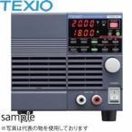 TEXIO(テクシオ) PDS36-6A 低ノイズハイブリッド直流安定化電源 (スイッチング+ドロッパ方式)
