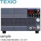 TEXIO(テクシオ) PDS60-12A 低ノイズハイブリッド直流安定化電源 (スイッチング+ドロッパ方式)