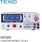 テクシオ(TEXIO) STW-9903 安全規格試験器 500VA (AC/DC 耐電圧試験、絶縁抵抗試験)