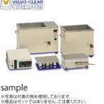 ヴェルヴォクリーア VS-600IIIT 別体型超音波洗浄機 発振機