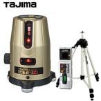 タジマ レーザー墨出し器 GT2Z-i 受光器・三脚付セット