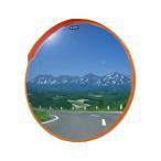ナックKS(NAC) アクリルカーブミラー 丸型 φ800一面 φ76.3金具付 注意板別売 [FA]