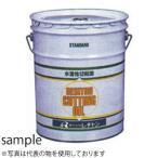 レヂトン(Resiton) RBCOソリュブル型汎用切削油 20L バンドソー用 RBCO-STD 20L