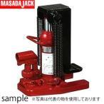 マサダ製作所 日本製 爪付油圧ジャッキ MHC-5RS-2 リターンスプリング付油圧式ジャッキ 5.0t 【在庫有り】