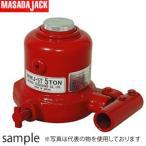 マサダ製作所 日本製  ミニタイプ油圧ジャッキ MMJ-5T-2
