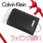 カルバンクライン Calvin Klein キーケース 79216