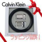 カルバンクライン Calvin Klein メンズ ベルトセット CK-74203