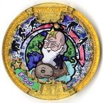 『ポスト投函便指定可』 妖怪ウォッチ 妖怪メダルUSA Case 02 【ダーウィン】 レジェンドメダル 単品