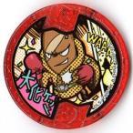『ポスト投函便指定可』 妖怪ウォッチ 妖怪メダルUSA Case 02 【大化ケット】 ノーマルメダル 単品