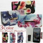 雅虎商城 - iPhoneX iPhone8 iPhone7 手帳 横型 ケース 花柄プリント iPhone6 6s 7 大人 かわいい