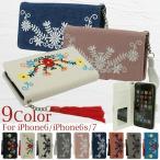 iPhone 8 ケース 6 6s 7  ケース アイフォンケース 花柄刺繍 手帳型 かわいい ヒッピー