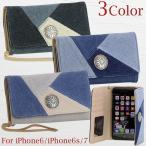 ショッピングパッチワーク iPhone7 手帳 横 型 iphoneケース iPhone6 iPhone6s デニムパッチワーク 手帳型 コンチョ