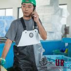FISHERMAN JAPAN × URBAN RESEARCH サロペットパンツ/漁師ウェア/マリンウェア/漁師合羽/水産合羽