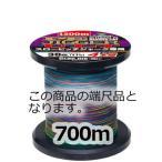 【端尺特別品】サンライン ソルティメイト PEジガーULT4本組 SPJ 700m