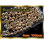 送料無料! ブラス ビーズ Gold 100個セット Brass Beads 4mm