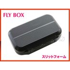 防水タイプ フライボックス FLY BOX  スリットフォーム