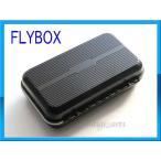フライ ケース FLY BOX 防水 ラージサイズ イージーグリップ