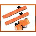 ロッドチューブ 玉網 ベルト Rod tube belt オレンジ色