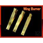 ショッピングBURNER ウィングバーナー ストーンフライ用 3本セット Wing Burner Stone fly