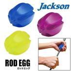 即納可!Jackson Rod Egg【ロッドエッグ】ジャクソン ロッドエッグ