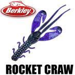 バークレー ハボック ロケット クロー Havoc Rocket Craw