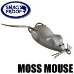 スナッグ プルーフ モス マウス Moss Mouse