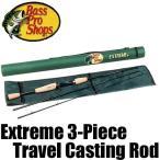 バス プロ ショップス エクストリーム 3ピースパックロッド ベイト Extreme 3-Piece Travel Casting Rod
