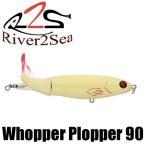 リバー 2 シー ホッパー プロッパー 90 Whopper Plopper 90
