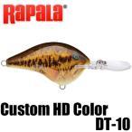 ラパラ カスタム HD カラー DT-10 Custom HD Color DT-10